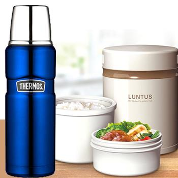 lot repas complet bento isotherme ivoire et thermos king bleu. Black Bedroom Furniture Sets. Home Design Ideas