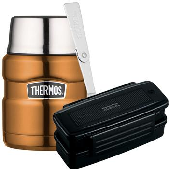 Combo bento thermos brun cuivre - TH4BR-Color