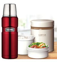 King Thermos Bouteilles Isothermes Bouteilles King Isothermes Thermos vmN8n0w