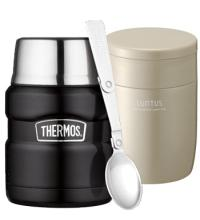 thermos king la bo te repas isotherme la plus performante au monde. Black Bedroom Furniture Sets. Home Design Ideas