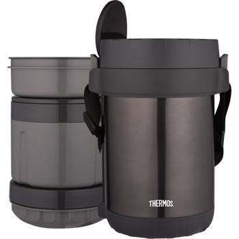 Thermos all-in-one 1,8 L Gris - TH6GR