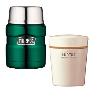 thermos repas isotherme alimentaire bento alimentaire sp cial soupe. Black Bedroom Furniture Sets. Home Design Ideas