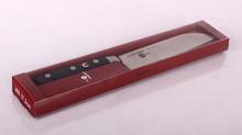 couteau japan chef